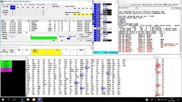 Нажмите на изображение для увеличения.  Название:TR4W-1.jpg Просмотров:45 Размер:329.8 Кб ID:223691