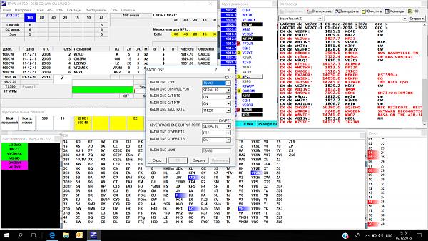 Нажмите на изображение для увеличения.  Название:TR4W-2.png Просмотров:56 Размер:730.6 Кб ID:223692