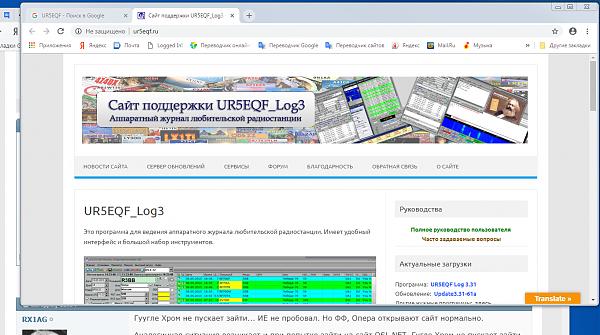 Нажмите на изображение для увеличения.  Название:Screenshot_122.png Просмотров:4 Размер:510.7 Кб ID:224201
