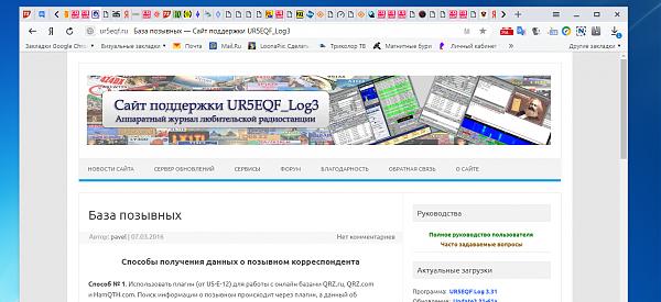 Нажмите на изображение для увеличения.  Название:Screenshot_123.png Просмотров:4 Размер:291.7 Кб ID:224202