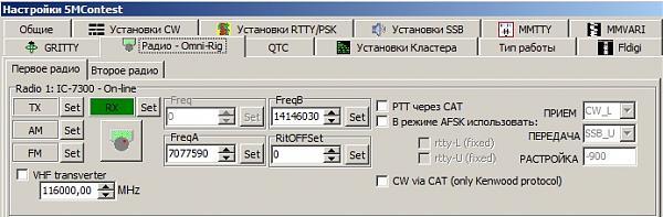 Нажмите на изображение для увеличения.  Название:CAT.jpg Просмотров:9 Размер:68.6 Кб ID:224251