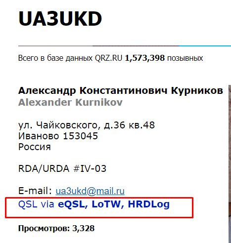 Название: Screenshot_3.png Просмотров: 328  Размер: 28.5 Кб