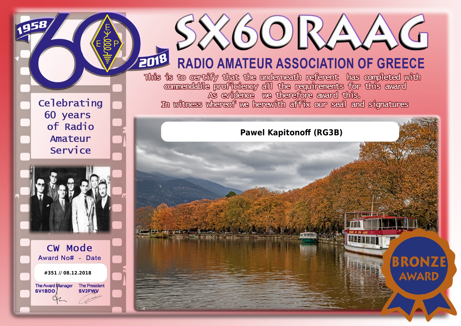 Нажмите на изображение для увеличения.  Название:raag60-cwbronze-351.jpg Просмотров:5 Размер:537.7 Кб ID:224508
