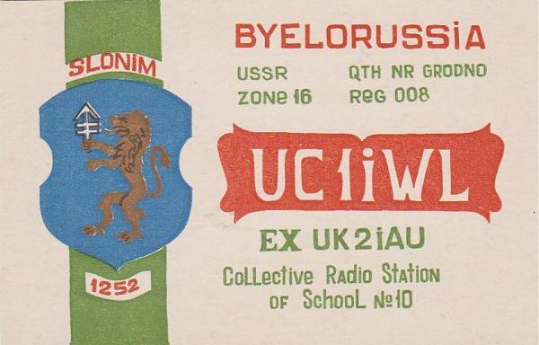 Нажмите на изображение для увеличения.  Название:UC1IWL-qsl-to-UB5LM-1987-1s.jpg Просмотров:4 Размер:56.6 Кб ID:224527