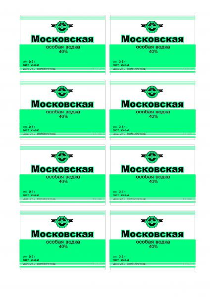Нажмите на изображение для увеличения.  Название:Московская осо&#10.JPG Просмотров:49 Размер:970.3 Кб ID:224576