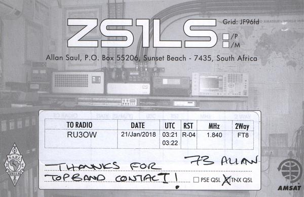 Нажмите на изображение для увеличения.  Название:ZS1.jpg Просмотров:5 Размер:748.1 Кб ID:224593