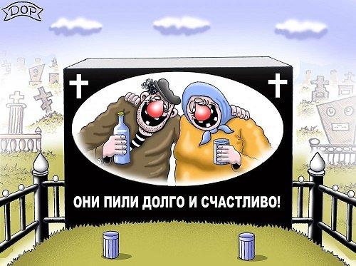 Название: svezhij-anekdot-10-dekabrja-2018.jpg Просмотров: 2117  Размер: 51.1 Кб