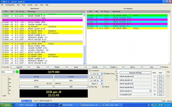 Нажмите на изображение для увеличения.  Название:i4dor_2.JPG Просмотров:19 Размер:540.5 Кб ID:224762