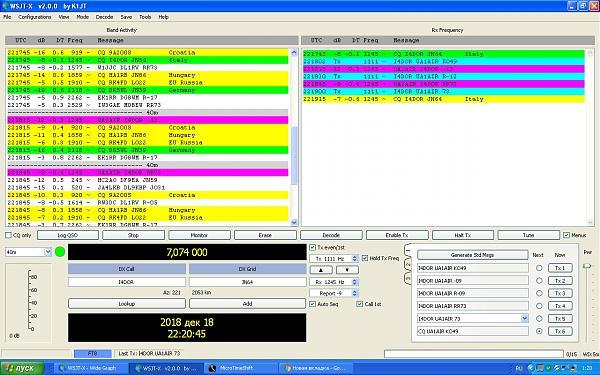 Нажмите на изображение для увеличения.  Название:i4dor_1.JPG Просмотров:18 Размер:552.3 Кб ID:224763