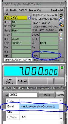 Название: EMAIL-QRZCOM.JPG Просмотров: 262  Размер: 34.8 Кб