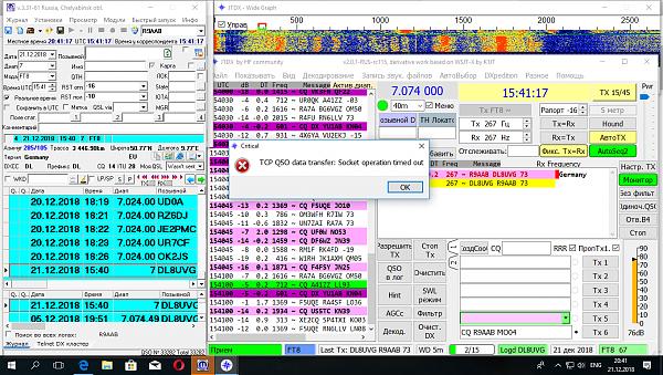 Нажмите на изображение для увеличения.  Название:Снимок экрана (12).png Просмотров:66 Размер:333.3 Кб ID:224950