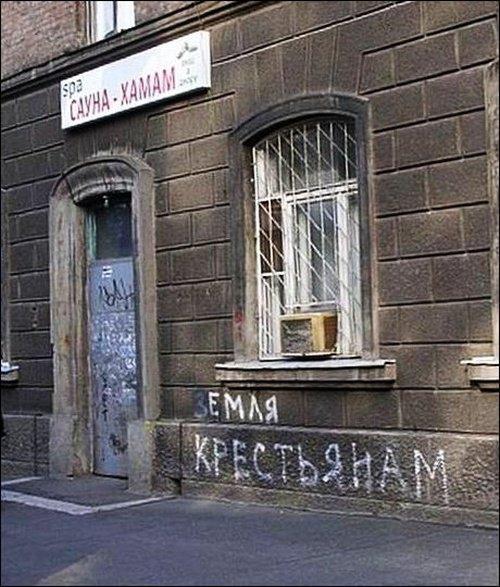 Название: fotopodborka_pjatnicy_38_foto_18.jpg Просмотров: 1384  Размер: 79.5 Кб