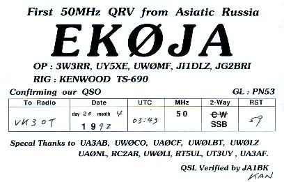Название: ek0ja Пост 673.jpg Просмотров: 874  Размер: 29.7 Кб