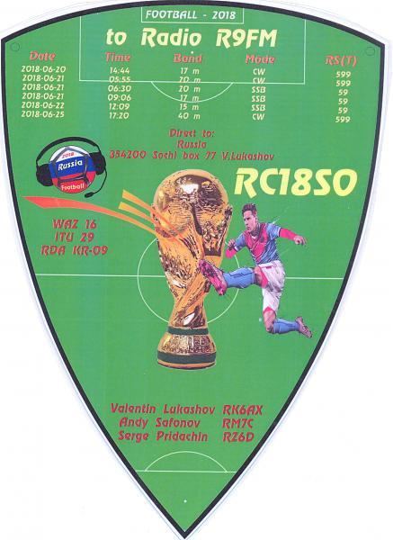 Нажмите на изображение для увеличения.  Название:RC18SO 001.jpg Просмотров:14 Размер:695.7 Кб ID:225268