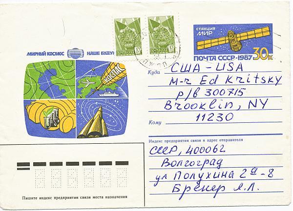 Нажмите на изображение для увеличения.  Название:UA4AAW envelope.jpg Просмотров:5 Размер:872.2 Кб ID:225340