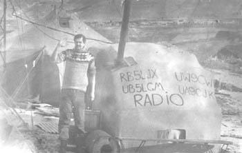 Название: UB5LGM!UG-Спитак-1988.jpg Просмотров: 670  Размер: 15.3 Кб