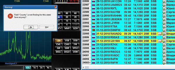 Нажмите на изображение для увеличения.  Название:2018-12-31_154817.jpg Просмотров:7 Размер:490.5 Кб ID:225735