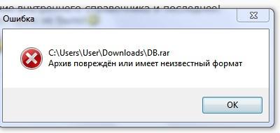 Название: Screenshot_1.jpg Просмотров: 460  Размер: 16.2 Кб