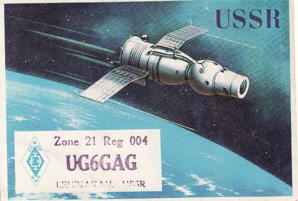Нажмите на изображение для увеличения.  Название:ug6gag-1.jpg Просмотров:4 Размер:93.9 Кб ID:225850