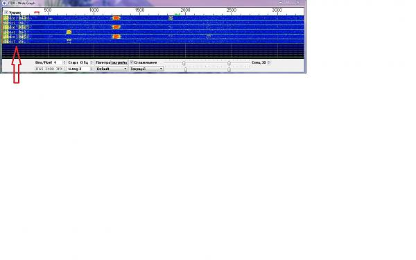 Нажмите на изображение для увеличения.  Название:JTDX-Wide Graph.jpg Просмотров:96 Размер:209.0 Кб ID:225880