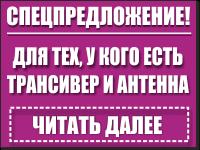Название: cup9_2019.png Просмотров: 289  Размер: 22.4 Кб