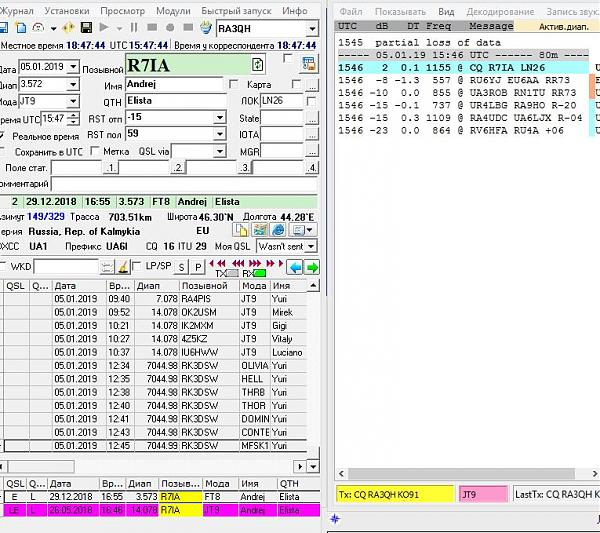 Нажмите на изображение для увеличения.  Название:ScreenShot043.jpg Просмотров:5 Размер:122.0 Кб ID:226042