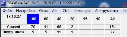 Название: RF Cup SSB 1.jpg Просмотров: 481  Размер: 26.4 Кб