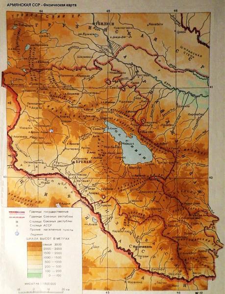 Нажмите на изображение для увеличения.  Название:Армянская ССР в 50-е годы-Физ_карта.jpg Просмотров:19 Размер:237.1 Кб ID:226100