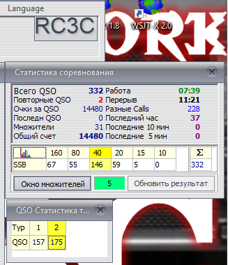 Название: RF-CUP-SSB 2019 RESULT.PNG Просмотров: 552  Размер: 71.1 Кб
