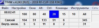 Название: RF Cup SSB 2.jpg Просмотров: 492  Размер: 26.9 Кб