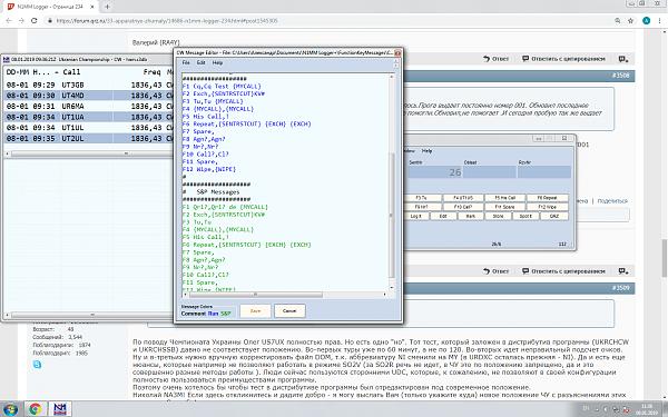 Нажмите на изображение для увеличения.  Название:MAC N1MM F2.png Просмотров:42 Размер:175.9 Кб ID:226222