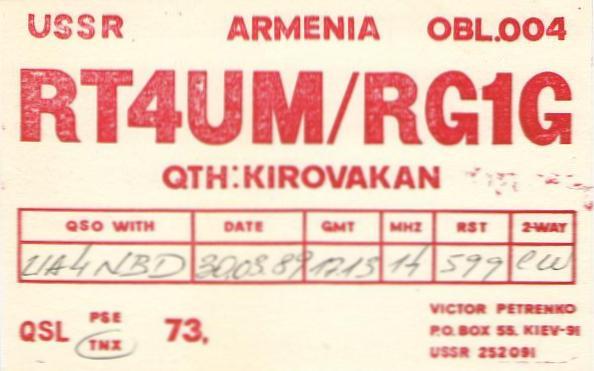 Название: rt4um-rg1g-qsl-1989.jpg Просмотров: 386  Размер: 30.6 Кб