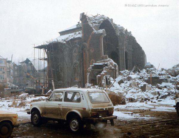 Нажмите на изображение для увеличения.  Название:Ленинакан-1988-2.jpg Просмотров:5 Размер:526.6 Кб ID:226307