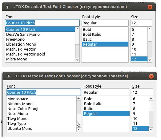 Название: fonts.jpg Просмотров: 536  Размер: 62.6 Кб