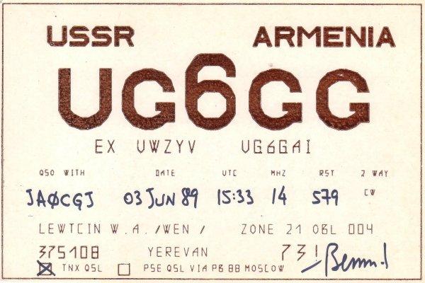 Название: UG6GG.jpg Просмотров: 489  Размер: 51.7 Кб