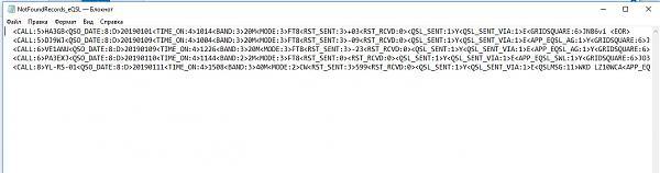 Нажмите на изображение для увеличения.  Название:333333.jpg Просмотров:6 Размер:58.0 Кб ID:226442
