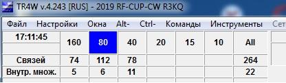 Название: CW Cup 1.jpg Просмотров: 438  Размер: 25.6 Кб