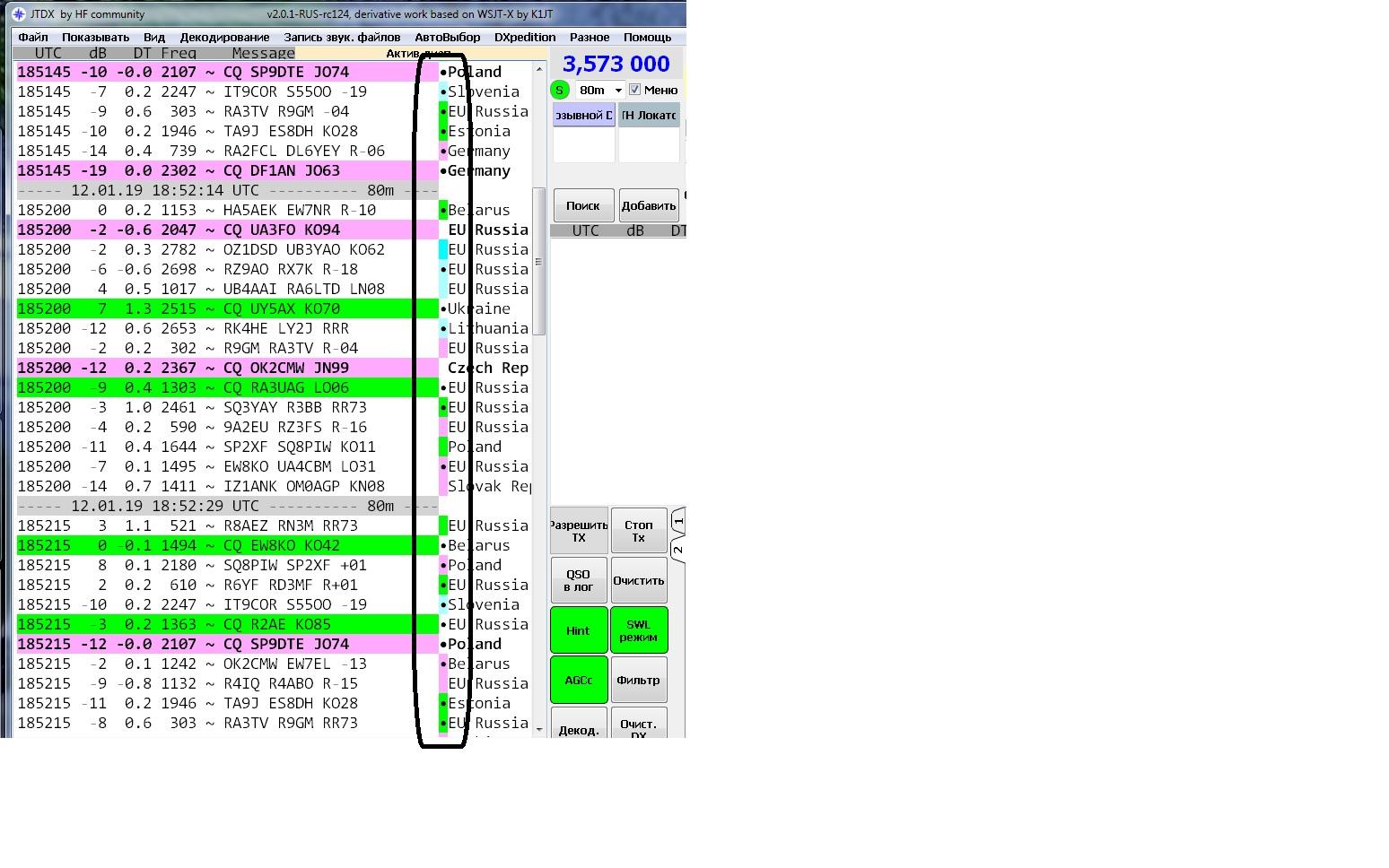 Нажмите на изображение для увеличения.  Название:RC124.jpg Просмотров:43 Размер:333.2 Кб ID:226528