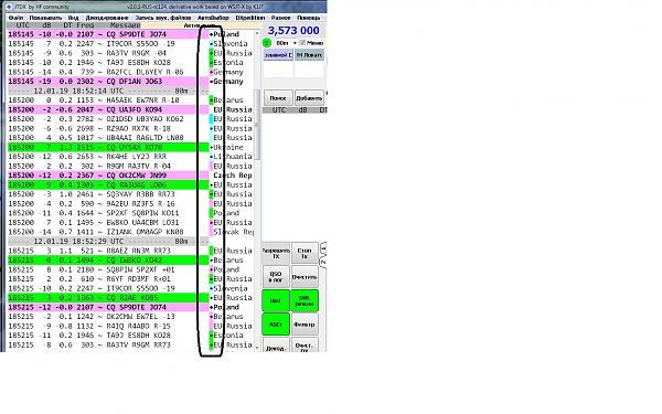 Нажмите на изображение для увеличения.  Название:RC124.jpg Просмотров:45 Размер:333.2 Кб ID:226528