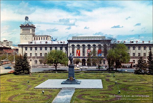 Нажмите на изображение для увеличения.  Название:Ленинакан-пл.ленина 6 мес.перед катастрофой.jpg Просмотров:12 Размер:543.4 Кб ID:226535