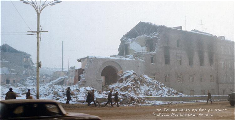 Нажмите на изображение для увеличения.  Название:Ленинакан-пл.ленина универмаг.jpg Просмотров:3 Размер:366.6 Кб ID:226536