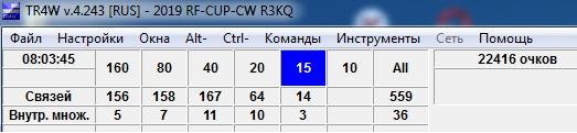 Название: CW Cup 2.jpg Просмотров: 461  Размер: 30.7 Кб