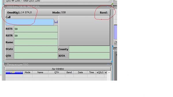 Нажмите на изображение для увеличения.  Название:Band.jpg Просмотров:7 Размер:64.7 Кб ID:226801