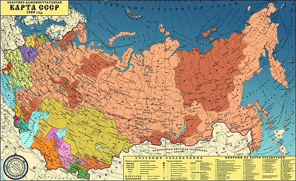 Нажмите на изображение для увеличения.  Название:СССР.jpg Просмотров:22 Размер:676.3 Кб ID:226973
