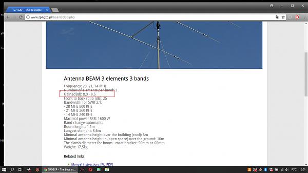 Нажмите на изображение для увеличения.  Название:Снимок экрана (140).png Просмотров:26 Размер:364.5 Кб ID:226981