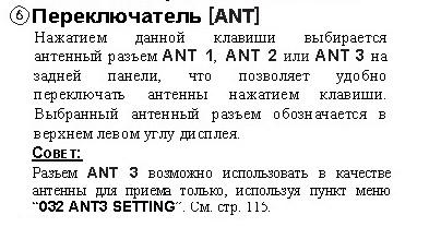Название: ANT123.jpg Просмотров: 1136  Размер: 42.9 Кб