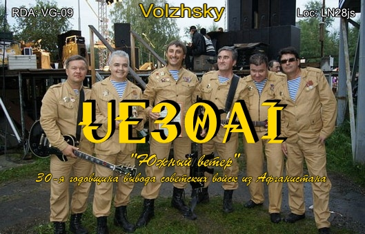 Название: ue30ai-qsl.jpg Просмотров: 1375  Размер: 172.8 Кб