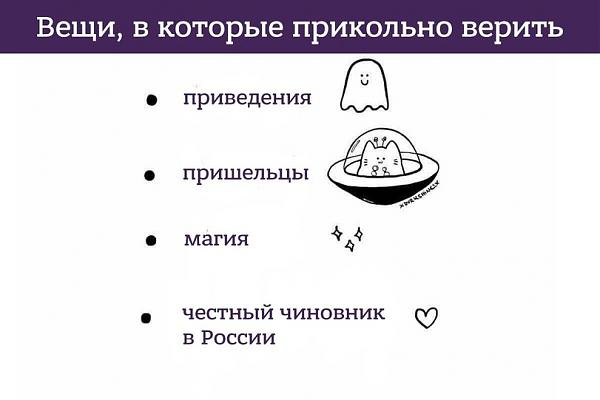 Нажмите на изображение для увеличения.  Название:политика-мэр-якутск-Россия-4975559.jpeg Просмотров:12 Размер:37.3 Кб ID:227180