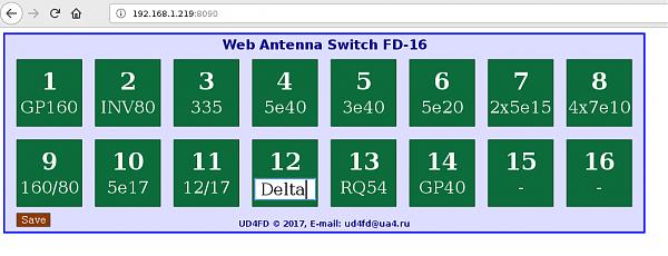 Нажмите на изображение для увеличения.  Название:FD-2.png Просмотров:3 Размер:38.3 Кб ID:227196
