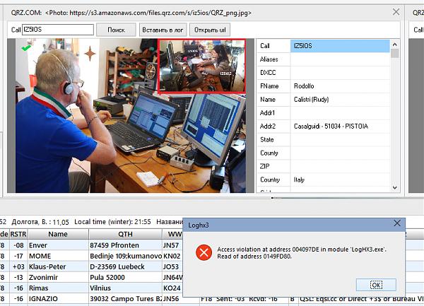 Нажмите на изображение для увеличения.  Название:Screenshot_2.png Просмотров:8 Размер:373.5 Кб ID:227338